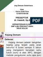 Case KDS