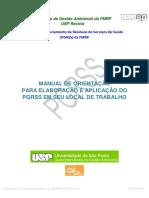 Manual-de-Orientação-Para-Elaboração-e-Aplicação-do-PGRSS-1
