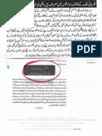 Aqeeda Khatm e Nubuwwat AND ISLAM-Pakistan-KE-DUSHMAN_222510