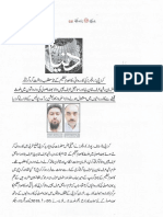 Aqeeda Khatm e Nubuwwat AND ISLAM-Pakistan-KE-DUSHMAN_225901