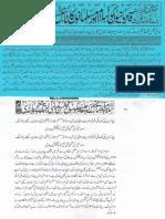 Aqeeda Khatm e Nubuwwat AND ISLAM-Pakistan-KE-DUSHMAN_230201