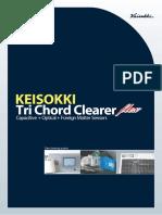 clearer_flex