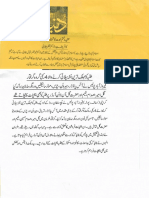 Aqeeda Khatm e Nubuwwat AND ISLAM-Pakistan-KE-DUSHMAN_200818