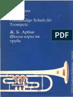 Arban_Shkola_igri_Trompet_part1_1