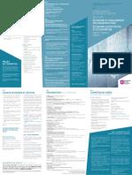 Licence_EcoGestion.pdf