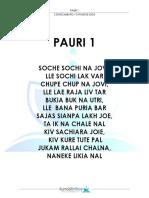 Pauri-1