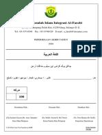PAT Arab 2018