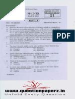 Gujarat 10th Class Social Science 2013 Paper