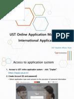 UST_Online_Application_Manual_for_International_Applicants