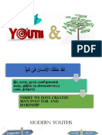 Youth and Growth