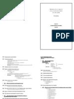 Международная классификация болезней 10-й пересмотр (неврология) - методичка