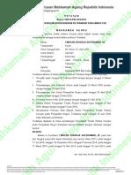2017_20200224.pdf