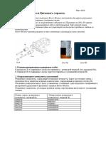 slava pdf