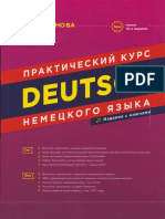 55251_5d463e7b0f4cb655960812e95171f2dc.pdf