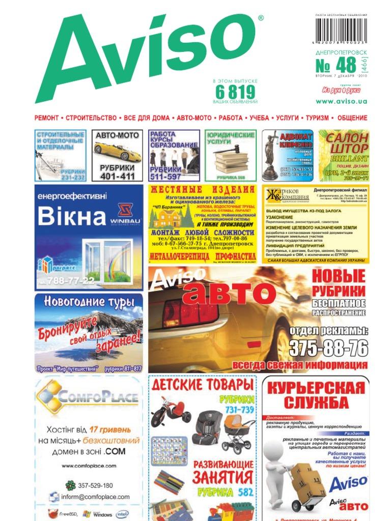 Aviso (DN) - Part 2 - 48  466  9b6743a23a5