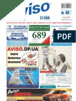 Aviso (DN) - Part 1 - 48 /466/