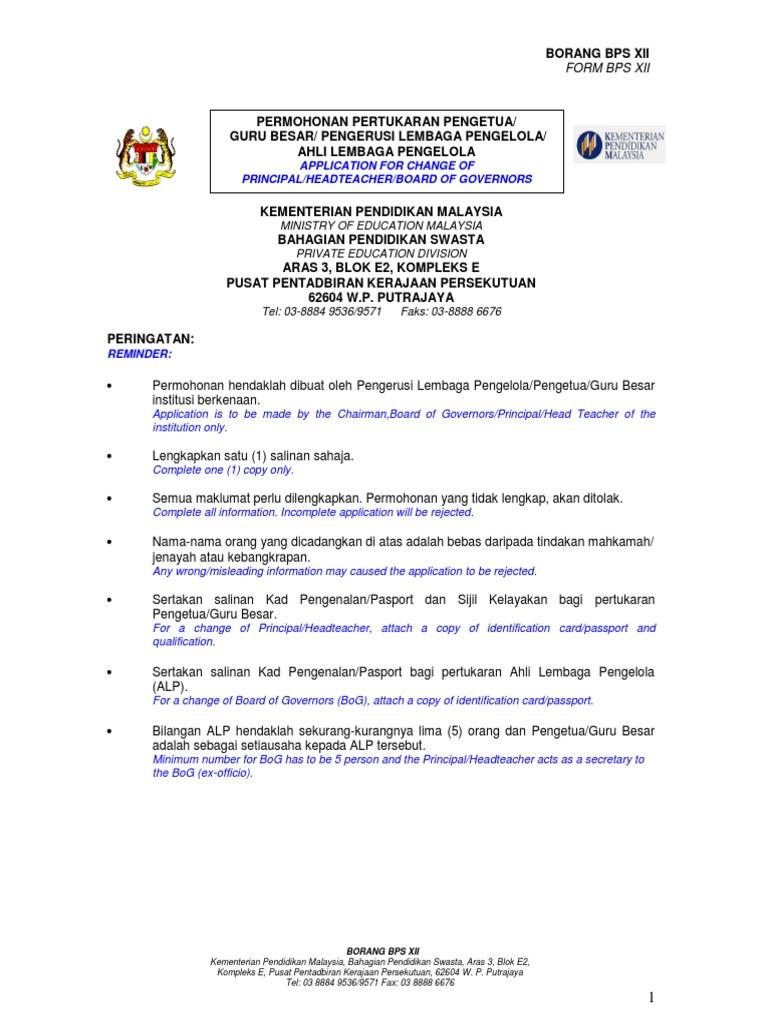 Borang Bps Xii Permohonan Pertukaran Guru Besar Pengetua Alp Sources Applications Of Cryptography