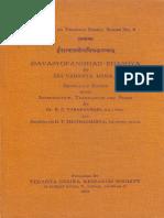 Ishavasya Upanishad