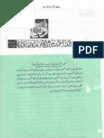 Aqeeda Khatm e Nubuwwat AND ITHAD KA JHOOT _205004