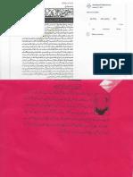 Aqeeda Khatm e Nubuwwat AND ISLAM-Pakistan-KE-DUSHMAN_205703