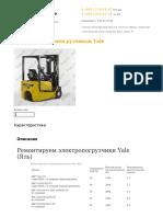 product_1560857.pdf