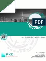 PKD-Demolition Profile