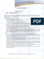 02-19_Circular de Credenciales gestión 2020