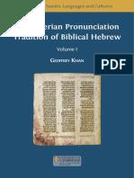 Khan-The_Tiberian_Pronunciation_Tradition-vol_I.pdf