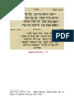 catequese - A Jerusalém reconstruída -  Sl 147(147B)