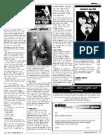 2005Jul_page11.pdf