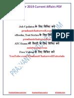 Current-Affairs-December-2019-PDF-prashantchaturvedi.com_