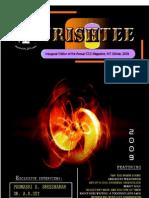 SRiSHTEE 2009