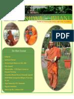 Vishwabhanu Dec'19 - Jan'20