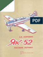 yak 52 flight manual.pdf