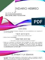 El calendario hebreo bíblico