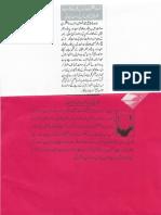Aqeeda Khatm e Nubuwwat AND ISLAM-Pakistan-KE-DUSHMAN_205852