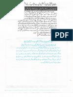 Aqeeda Khatm e Nubuwwat AND ISLAM-Pakistan-KE-DUSHMAN_210034