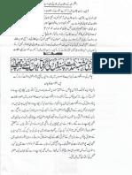 Aqeeda Khatm e Nubuwwat AND ISLAM-Pakistan-KE-DUSHMAN211909