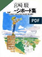 Hayao_Miyazaki_-_Image_Board