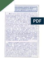 Hindi sahih pdf muslim
