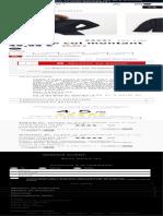 Parka urbaine col montant - PUBESTPAD - Celio France.pdf