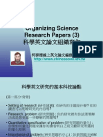 Organizing Science Research Papers(3)