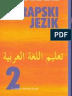 Arapski Jezik Za 2 Razred