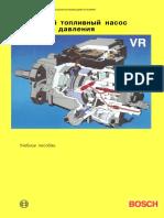 Bosch VP-44.pdf