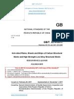 GB_T 3274.pdf
