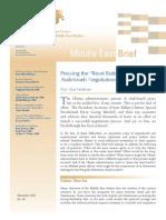 "Pressing the ""Reset Button"" on Arab-Israeli Negotiations"