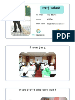 SAFAIKARAMCHARI-PDF-TRAINING MODULE.pdf