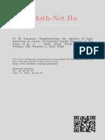 "O.B.Lupanov, ""Implementing the algebra of logic .pdf"
