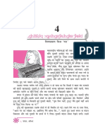 jhkr104.pdf