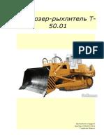 0896224 6A2CB Buldozer Ryhlitel t 50 01